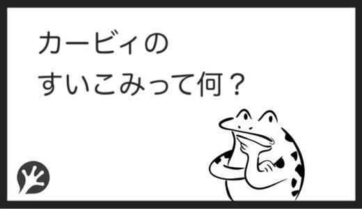 【スマブラSP】カービィのコピー能力の捨て方は?