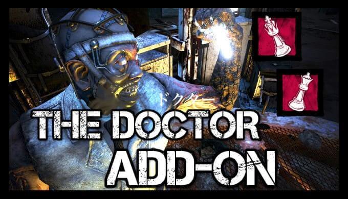 ドクター アドオン